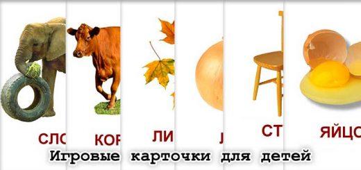 Стихи Юлии Друниной о любви